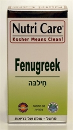 חילבה Fenugreek טבע בעיר